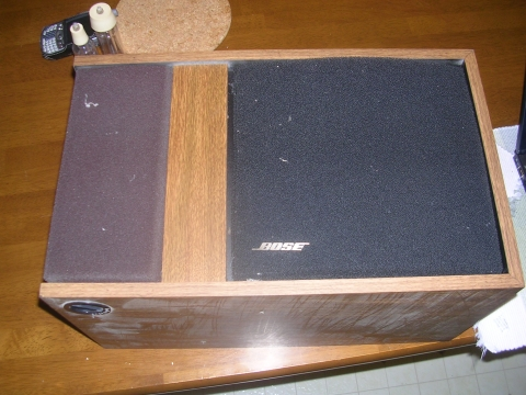 A Set Of Bose 141 Bookshelf Speakers We Had For These They Been Sitting On High Ledge In Her House 14 Years Or So And Were Bit Dusty